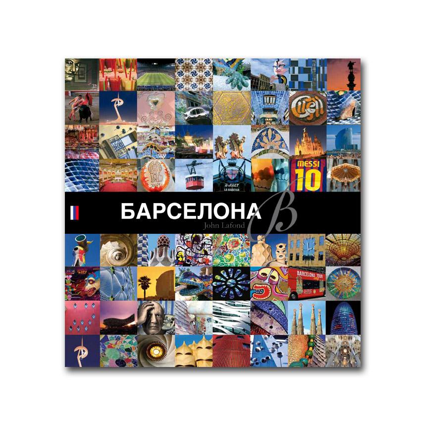 Book_Ruso